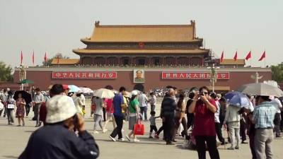 China Studies Undergrad